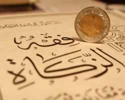 Unduh 860 Koleksi Background Ppt Ekonomi Syariah HD Terbaru