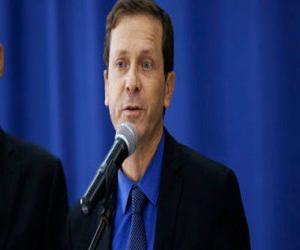 Yitzak Herzog, kandidat ketua Partai Buruh Zionis Israel
